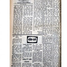 September 29,1972 Duyinik Ethehaad_DSC0039a copy