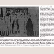 image-16 lahore resolution 1040 copy