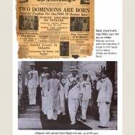 image-19 jinnah, two dominions are born copy
