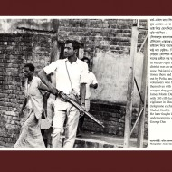 image-96 freedom fighter resistence copy